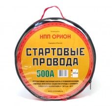 Пусковые провода 500А 4,5м