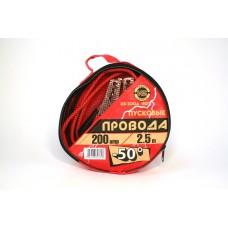 Пусковые провода в сумке 200А, 2,5м., KS-200-50