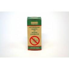 Масло гвоздики 100% - от комаров и мошек