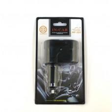 Раздвоитель прикуривателя, USB выход (провод)