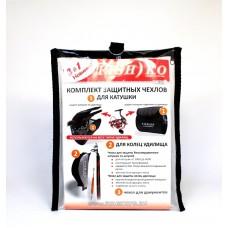 Комплект защитных чехлов для катушки(№1000-5000) и колец удилища Fish ) Ko  F-001