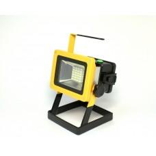 Прожектор светодиодный HL-804 30W