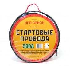 Пусковые провода 500А  3м