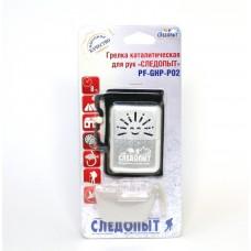 Грелка каталитическая для рук Следопыт PF-GHP-P02