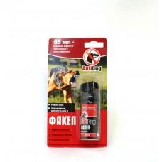 Anti Dog Факел 65мл., аэрозольный