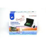 Подводная видеокамера Фишка 350