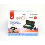 Подводная видеокамера Фишка 503 с функцией записи