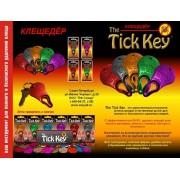 Клещедёр The Tick Key